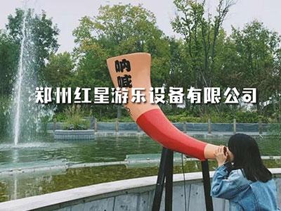 喊(han)泉(quan)